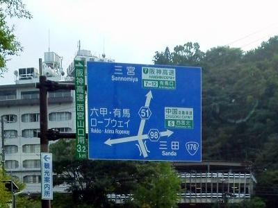 太閤橋交差点