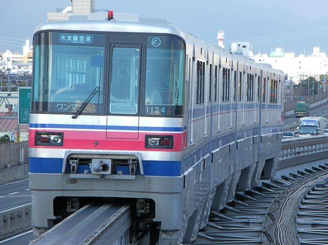 大阪高速鉄道1000系電車