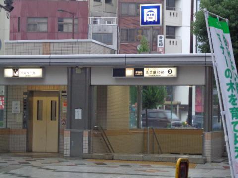 恵美須町駅の3番出口