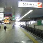 新大阪駅から、あべのハルカスへのアクセス(行き方)