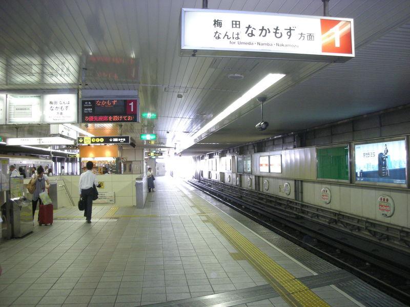 新大阪駅 御堂筋線