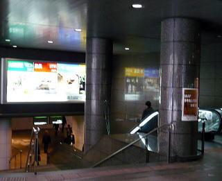 難波駅のエスカレーター