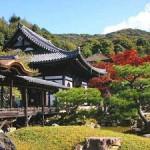 京都駅から高台寺へのアクセス(行き方)