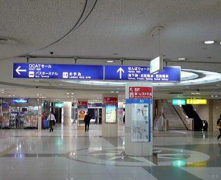 JR難波駅の改札