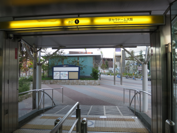 ドーム前千代崎駅1番出口
