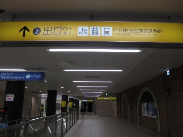 ドーム前駅2番出口