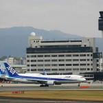 大阪駅から大阪国際空港(伊丹空港)へのアクセス(行き方) おすすめの行き方を紹介します