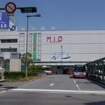 新大阪駅から和歌山駅へのアクセス(行き方) おすすめの行き方を紹介します