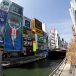 新大阪駅から道頓堀へのアクセス(行き方) おすすめの行き方を紹介します