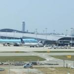 JR天王寺駅から、関西国際空港へのアクセス(行き方) おすすめの行き方を紹介します