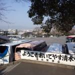清水寺の駐車場を割安に利用するには? おすすめの方法を紹介します