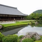 京都駅から、桜や紅葉、竹林が見所の天龍寺へのアクセス(行き方) おすすめの行き方を紹介します。