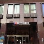 梅田芸術劇場周辺のホテルについて アクセスに便利な、おすすめのホテルを紹介します