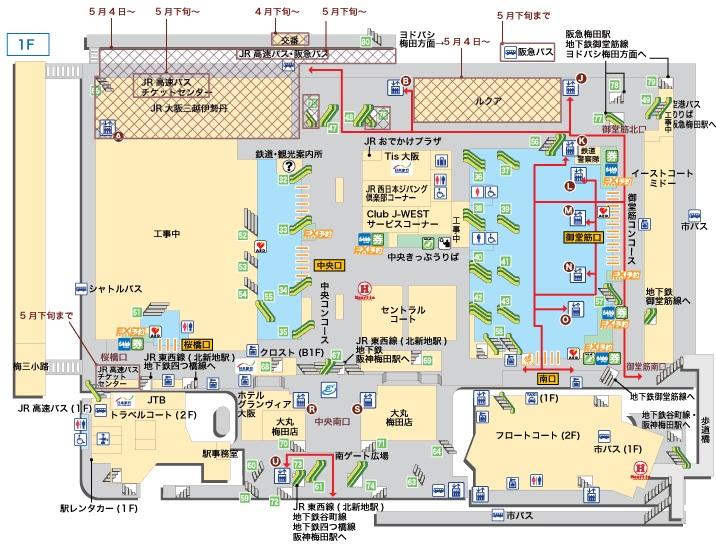 JR大阪駅構内図2