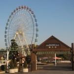 大阪駅や三ノ宮駅から、赤穂海浜公園タテホわくわくランドへのアクセス(行き方) おすすめの行き方を紹介します