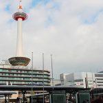 大阪駅や京都駅から、京都タワーへのアクセス(行き方) おすすめの行き方を紹介します