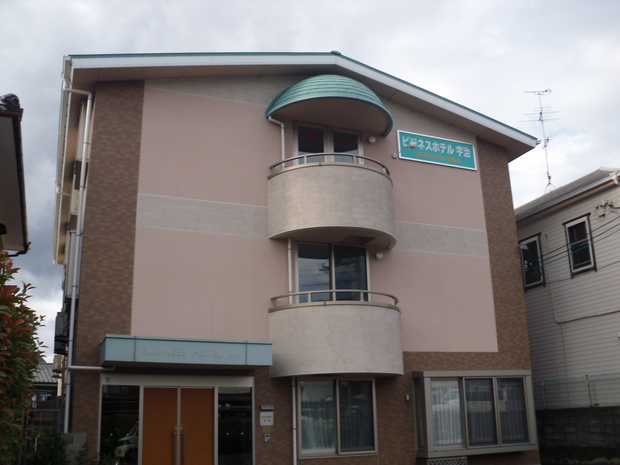 ビジネスホテル宇治