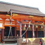 JR京都駅から、八坂神社へのアクセス(行き方) おすすめの行き方を紹介します