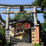 京都駅から、地主神社へのアクセス(行き方) おすすめの行き方を紹介します