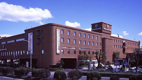 奈良 ロイヤルホテル