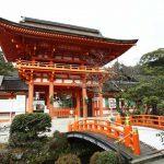 上賀茂神社周辺の宿泊施設(ホテル)について アクセスに便利な、おすすめのホテルを紹介します