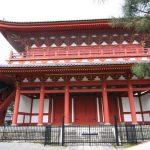 妙心寺周辺の宿泊施設(ホテル)について アクセスに便利な、おすすめのホテルを紹介します