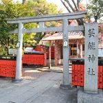 車折神社周辺の宿泊施設(ホテル)について アクセスに便利な、おすすめのホテルを紹介します