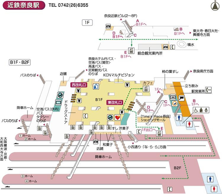 近鉄奈良駅構内図