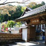 京都駅から、華厳寺(鈴虫寺)へのアクセス(行き方) おすすめの行き方を紹介します