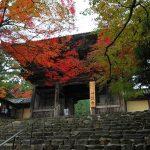 京都駅から、神護寺へのアクセス(行き方) おすすめの行き方を紹介します