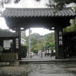 京都駅から、金地院へのアクセス(行き方) おすすめの行き方を紹介します