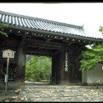 京都駅から、二尊院へのアクセス(行き方) おすすめの行き方を紹介します