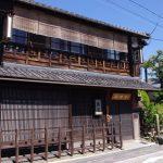 寺田屋周辺の宿泊施設(ホテル)について アクセスに便利な、おすすめのホテルを紹介します