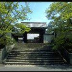 京都駅から、曼殊院へのアクセス(行き方) おすすめの行き方を紹介します