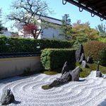 京都駅から、瑞峯院へのアクセス(行き方) おすすめの行き方を紹介します
