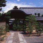 京都駅から、総見院へのアクセス(行き方) おすすめの行き方を紹介します