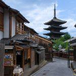 京都駅から、八坂の塔へのアクセス(行き方) おすすめの行き方を紹介します