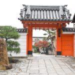 京都駅から、六道珍皇寺へのアクセス(行き方) おすすめの行き方を紹介します