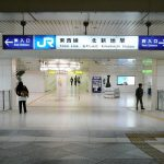 谷町線東梅田駅から、北新地駅へのアクセス(行き方) おすすめの行き方を紹介します