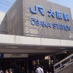 南海新今宮駅から、大阪駅へのアクセス(行き方) おすすめの行き方を紹介します