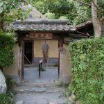 京都駅から、落柿舎へのアクセス(行き方) おすすめの行き方を紹介します
