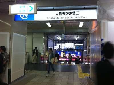 JR大阪駅の桜橋口1