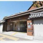 京都駅から今出川駅へのアクセス(行き方) おすすめの行き方を紹介します