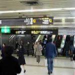 千日前線なんば駅から、それぞれの難波(なんば)駅へのアクセス おすすめの行き方を紹介します