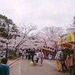 三ノ宮駅から、日岡山公園へのアクセス おすすめの行き方を紹介します
