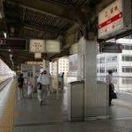 御堂筋線天王寺駅から、江坂駅へのアクセス おすすめの行き方を紹介します