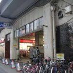JR天王寺駅から、JR野田駅へのアクセス(行き方) おすすめの行き方を紹介します