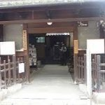 三条京阪駅から、並河靖之七宝記念館へのアクセス おすすめの行き方を紹介します