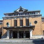 阪急河原町駅から、京都市美術館へのアクセス おすすめの行き方を紹介します