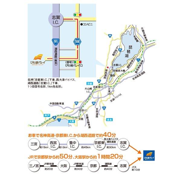 びわ湖バレー地図